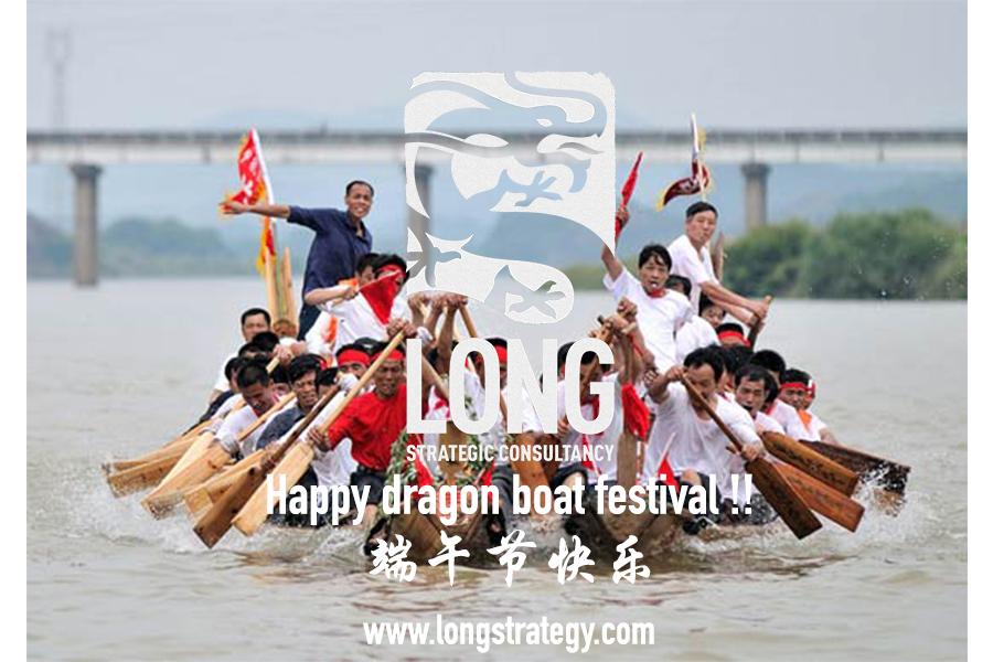 Dragon Boat Festival por Long Strategic Consultancy