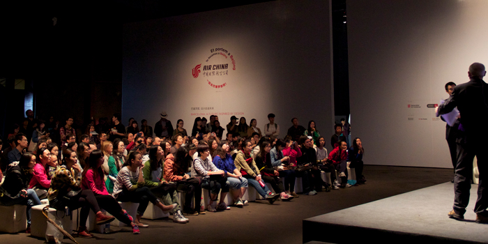 Participación en Beijing Design Week | Long Strategy