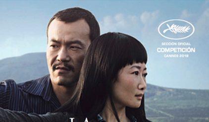 CineCiutat: cartelera asiática en pantalla grande